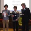 第4回横浜国立大学アプリコンテストに参加してきました