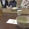 日本文化普及の会(観翠会に向けて)