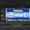 2020 J1 第16節 横浜F・マリノス ー セレッソ大阪