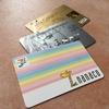 税金支払でクレジットカードとnanacoどちらがマイル貯まる?国税(法人税,消費税)自動車税などの手数料と還元率考察