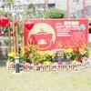 台湾積体電路製造の事件