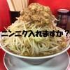 『すばじらぁ』はジロリアンがおすすめする那覇で食べられる二郎系ラーメン