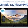 【49% OFF】Mac Blu-ray Player Pro