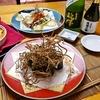 【オススメ5店】上田・佐久(長野)にある創作料理が人気のお店