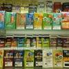 手巻きタバコ葉(シャグ)が通販で買えるサイトを調べてみました