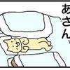 No166.幸せな娘