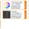 【本日最終日】「On Sale This Week」 今週は、中世ファンタジー3Dモデル / iOS風GUIシステム / LoL風フォグシステム / グラフコンソール / ローポリ犬12種 / 水泳アニメ / PCを遠隔操作