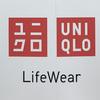 セブ・アヤラモールにユニクロが遂にオープン!| フィリピン・セブのファッション情報