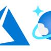 Azure Cosmos DBについて① ~NoSQLを知る~