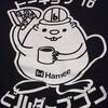 builderscon tokyo 2016に参加してきました。