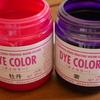 ネットで購入するシルクスクリーン印刷のインクの色が分かりにくい!DYE COLOR(ダイカラー)編 「牡丹・紫」