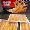COSTCOの天ぷら食べた???