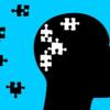 記憶障がいがあると何に困る?