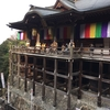 2/3〜2/9、節分、山崎、伊賀上野、遂に冬が来ましたね。