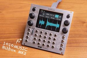 今月のモジュラー・シンセ:1010MUSIC Bitbox MK2(前編) 〜第14回 Patch The World For Peace