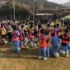 1月20日(土)大野城市サッカー大会結果