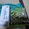 5/15 トルティーヤチップスアボカド&チーズ105 牛乳159