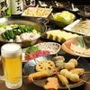 【オススメ5店】西武池袋線(石神井公園~秋津)(東京)にある串カツ が人気のお店