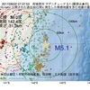 2017年08月22日 07時37分 宮城県沖でM5.1の地震