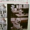さぬきうどん 季節料理 高松@渋谷