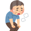 【5分でわかる】COPDとは? 症状や治療方法は?