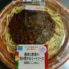 挽肉と野菜の旨み豊かなミートソース(ファミリーマート)