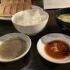 食レポ、餃子(中野区野方餃子)