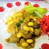 【1食102円】おからパウダー蒸し大豆カレーのヘルシーレシピ