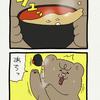 悲熊「みそ汁」
