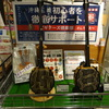 【沖縄三線】ビギナーズ倶楽部セミナー 6月・7月・8月の開催スケジュール
