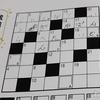 親の介護 #129 毎月ゴミが投函されるけど役にたった! クロスワードパズルに挑戦!
