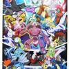ショウワノート ポケットモンスター ベストウイッシュ ポケモンムービーシリーズ(2013年3月中旬発売)