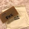台湾土産♪いい匂いの石鹸