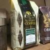 成城石井のコーヒー豆 マンデリンブレンドを飲んでみた【味の評価】
