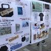 【セトリ】坂本真綾FCライブ「IDS! EVENT 2019」に行ってきました