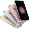iPhone SE2はいつ登場するか? 5つの可能性