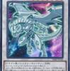 【遊戯王】《シューティング・ライザー・ドラゴン》に見るプロモカードの然るべきカードデザイン