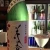 純米大吟醸 花の香 桜花 花の香酒造