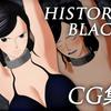 HISTORY BLACK CG集 販売開始