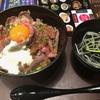 東京、秋葉原、ヨドバシカメラAkibaで日本全国の料理、世界各地のグルメが集結⁉︎「万国グルメフェア」で「ローストビーフ丼」を食ってきた!