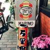 【愛知県:名古屋市中村区】万里母 モーニング発祥の歴史を聞きました。