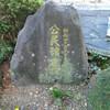 「公民館建設」記念碑