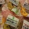 茂蔵🍩限定豆腐ドーナツ
