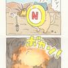 キャプテン・ネッコ「爆発」