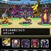 level.1053【ウェイト140・赤い霧】第40回闘技場チャレンジカップ5日目