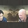 リモート演劇の新たな形、劇的茶屋『謳う死神』川口竜也インタビュー&観劇レポート