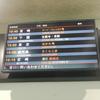 <キングオブ夜行バス>はかた号     2013/6/8-9