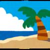 真夏の沖縄2泊3日 持ち物 持っていってよかったもの  いらなかったもの