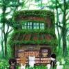 Forest Bakery     森のパン屋
