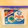 洗濯洗剤は、液体よりもジェルボールを選ぶ。